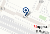 «ИП Матигоров А.А.» на Yandex карте