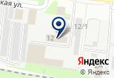 «Фирма Абрис» на Yandex карте