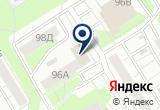 «Мезон» на Yandex карте