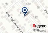 «Центр Ингушской Культуры Магас» на Yandex карте