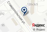 «Магазин по продаже изоляционных материалов, ИП Коровина С.Ю.» на Yandex карте