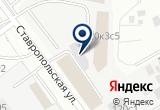 «ТД Техника для склада» на Yandex карте