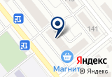 «Салон 69» на Yandex карте