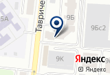 «ЛантаПро» на Yandex карте