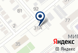 «ФКУЗ Медико-санитарная часть МВД России по Тюменской области» на Yandex карте