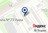 «Одинцова Е.А. ИП» на Yandex карте