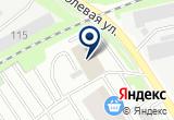 «УралСтройАльянс» на Yandex карте