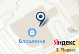 «Скорпион» на Yandex карте