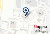 «Оптово-торговая фирма Шабунин Н.М. ИП» на Yandex карте