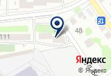 «Холдинг Держава» на Yandex карте