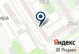 «Системы Интеграции» на Yandex карте