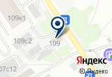 «SMS-Маркет» на Yandex карте