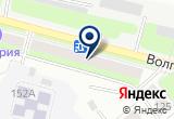 «ММ АУ Городская поликлиника №5» на Yandex карте