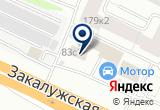 «Аквамастер-Т Интеррос» на Yandex карте