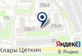 «Авто-Вира» на Yandex карте