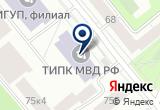 «Тюменский институт повышения квалификации сотрудников МВД РФ» на Yandex карте
