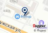 «Магазин Дачный советник» на Yandex карте