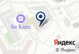 «Проектно-Изыскательский институт Тюменьдорпроект» на Yandex карте