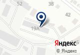 «АндИ» на Yandex карте