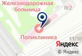 «Narcolog72.ru» на Yandex карте