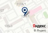 «Центр Гармония» на Yandex карте