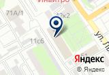 «Управление Федеральной службы государственной регистрации кадастра и картографии по Тюменской области» на Yandex карте