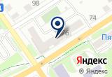 «Агентство недвижимости Адвекс. Недвижимость» на Yandex карте