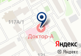 «Подстанция №2 Скорой медицинской помощи» на Yandex карте