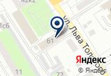 «Служба Заказчика по Центральному АО г. Тюмень» на Yandex карте