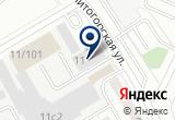 «Вариант» на Yandex карте