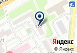 «Мобилсервис» на Yandex карте