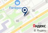 «Городская поликлиника №7 Акушерское отделение» на Yandex карте