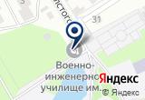 «Тюменское высшее военное инженерно-командное училище» на Yandex карте