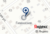 «Православная гимназия» на Yandex карте