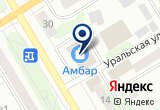 «По карману сеть магазинов Агальцова О.В. ИП» на Yandex карте