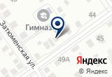 «Тимшанов М.Р. ИП» на Yandex карте