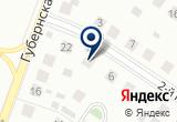 «Тюменьдок» на Yandex карте