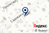 «Магазин СпецТуризм» на Yandex карте