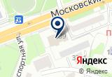 «Отряд Государственной Противопожарной Службы №33 МЧС России по Тюменской области» на Yandex карте