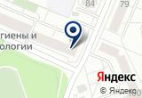«Водгео» на Yandex карте