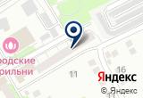 «Комбинат школьного питания Калининский» на Yandex карте