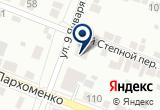 «Эргарт Е.А. ИП» на Yandex карте