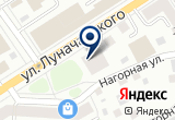 «Хаси-Хаус» на Yandex карте
