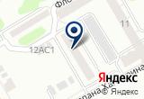 «Тюменский городской общественный благотворительный фонд ветеранов войны в Афганистане Шурави» на Yandex карте