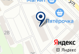 «СПА - студияTAMRAI» на Yandex карте