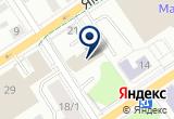 «Социального страхования фонд РФ Тюменское региональное отделение ГУ» на Yandex карте