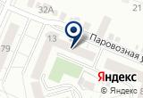 «ГК Хит Сезона» на Yandex карте