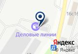 «Волга-Эластомер» на Yandex карте