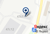 «Пункт выдачи Elite-Santex» на Yandex карте