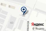 «РЖД (Российские железные дороги)» на Yandex карте